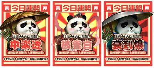 《仙侠世界》台湾版代理 有望暑假上线
