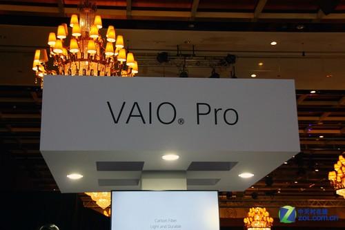 870克11吋 索尼超极本VAIO Pro 11发布