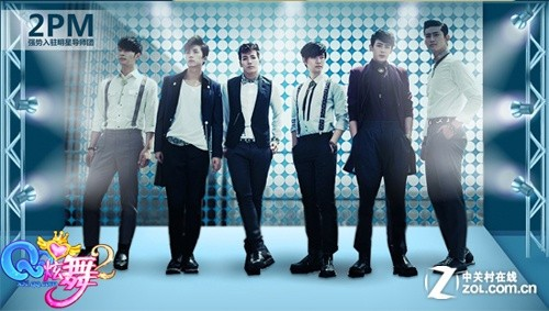 2PM入驻QQ炫舞2明星导师团  梦想起航