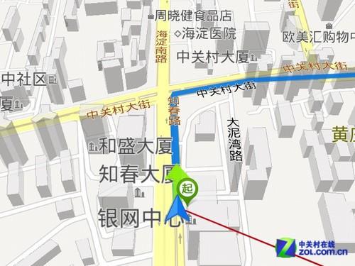 百度地图启动汽车导航模式