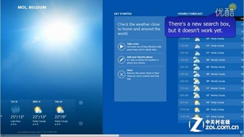世界夜晚卫星地图_Windows 8.1系统将大幅更新天气应用_软件资讯新闻资讯-中关村在线