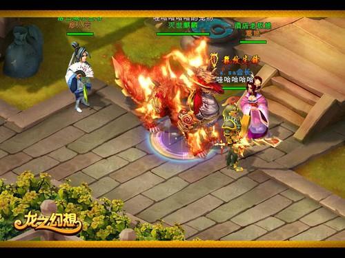 《龙之幻想》新服爆满 玩家冲级热情火