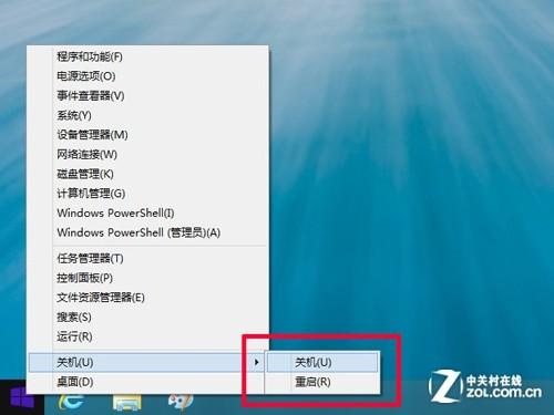 Win9还有多远? Windows 8.1预览版首测