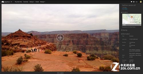 SkyDrive已支持Photosynth全景照片浏览