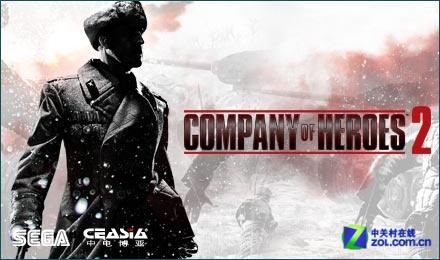 《英雄连2》国内正版下周发售 售179元送3部DLC