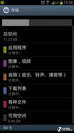 16GB/32GB真有那么多? 手机空间大揭秘