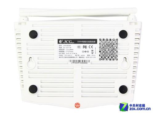 用心做好无线 JCG JHR-N828R路由器评测