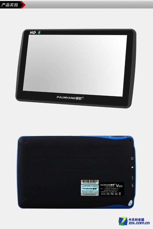 超薄机身 全新掌航V900导航仪震撼上市