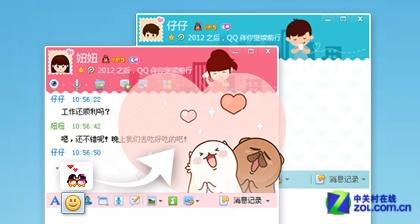 诚邀你体验QQ2013 正式版SP1