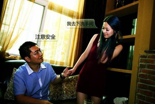 天语情景故事之《逼婚》续:惨痛逆袭