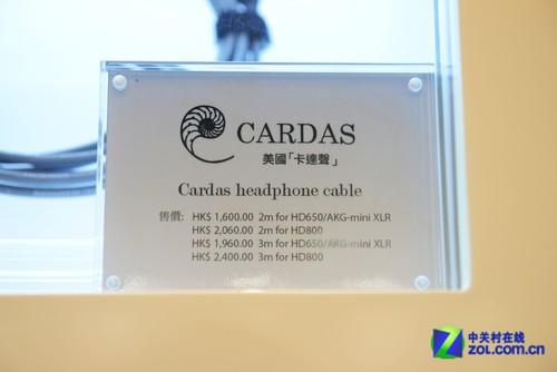 2013香港视听展 美国卡达斯新品齐亮相