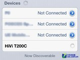 桌面监听高素质 HiVi惠威T200C试听体验