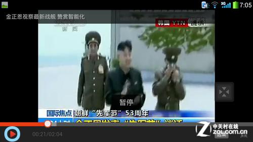 千元四核体验出众 TD酷派8720Q娱乐评测