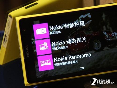 皇家娱乐城时时彩,为什么做41MP? 诺基亚Lumia1020体验评测