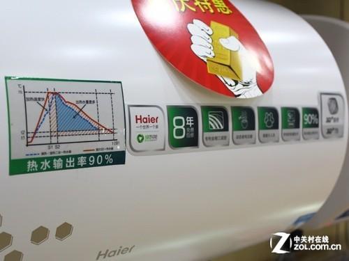 金刚内胆3d速热 海尔电热水器售3599元