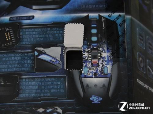 中端游戏利器 宜博极光狂蛇G版鼠标首测