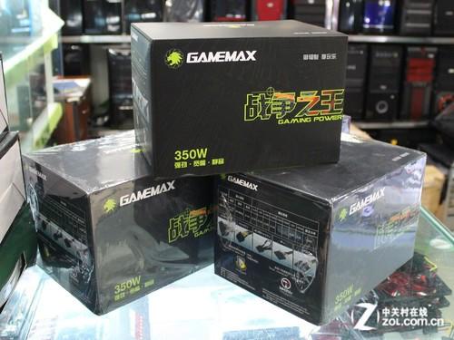 GAMEMAX战争之王350W电源