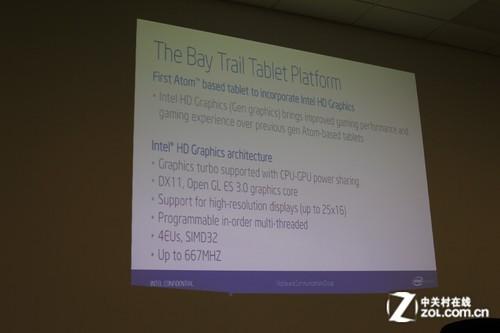 直击IDF 2013:bay trail型号信息大曝光