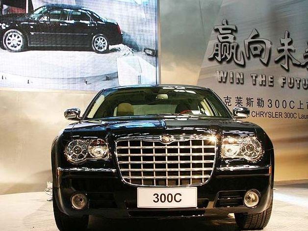 图片中的产品:北京奔驰克莱斯勒 300c 5.7l 豪华版克莱斯勒高清图片