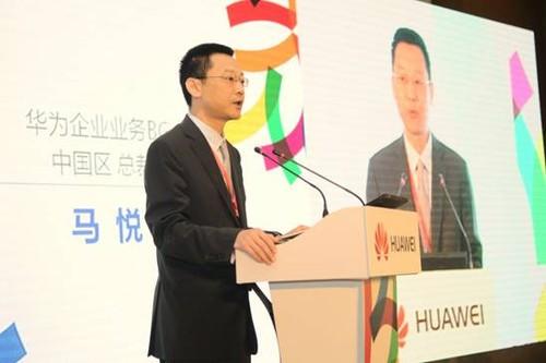 华为智慧教育解决方案在中国实现了规模化应用