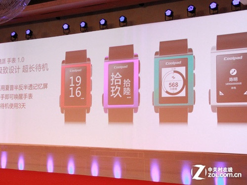 智能手表领衔 酷派大观4多款配件齐发布 高清图片