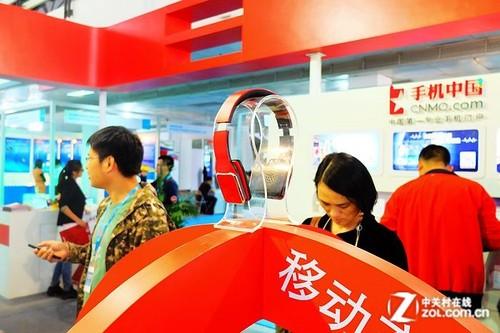 中国国际信息通信展览会 雅天新品亮相