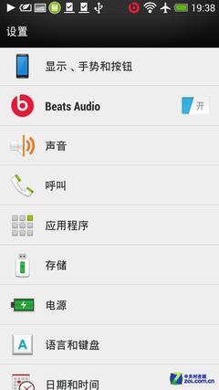 从茧到蝴蝶的蜕变 HTC Butterfly s评测