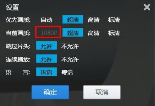 摆在机皇vivo Xplay3S的2K分辨率下的八大难题