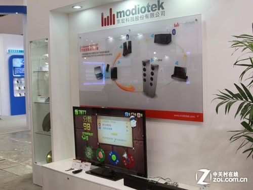 eMEX 2013:旺宏电子展示存储器解决方案