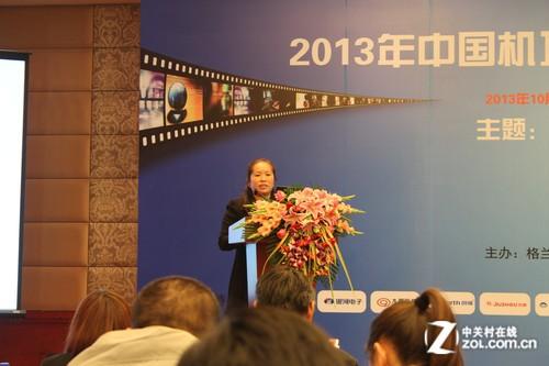 第九届中国数字视频年会暨《2013中国机顶盒白皮书》发布