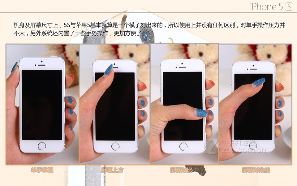 【苹果iphone 5s评测图解】苹果iphone