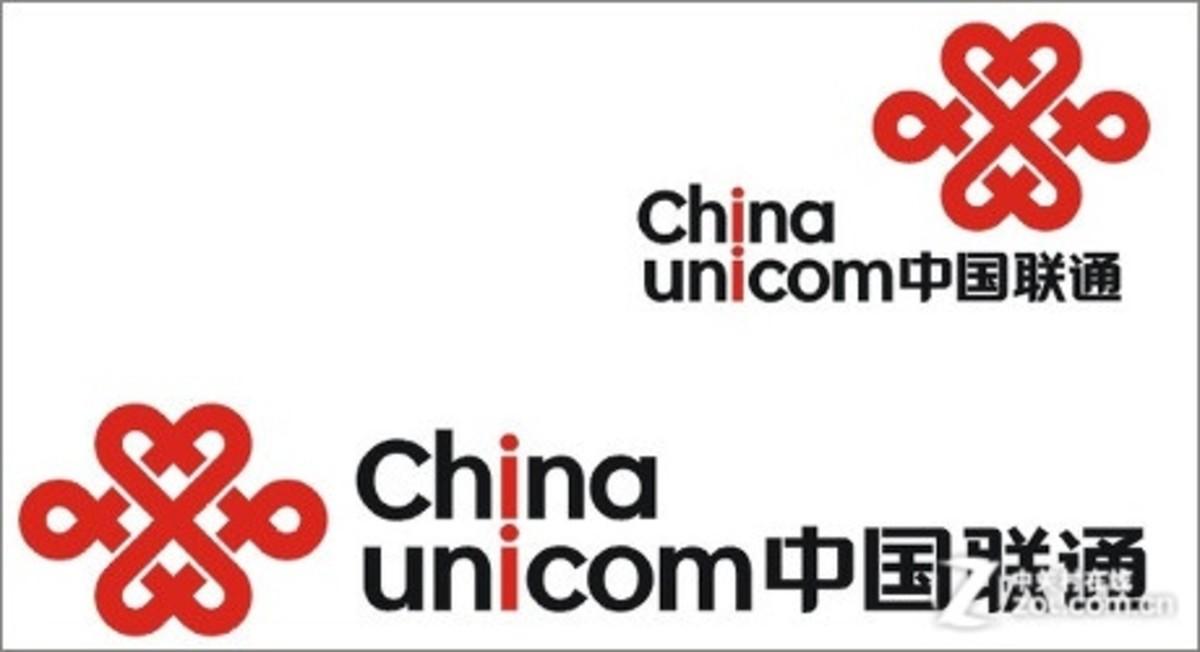 中国联通囹�a_【高清图】 中国联通:计划推分时流量不同套餐方案图1