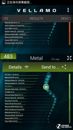 软硬件配置都升级 ThL T3超越全面评测