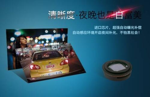 隐形超高清  E途X800鹰眼行车记录仪首发