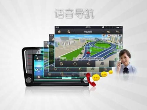 大智车载dvd导航,畅享智能导航车生活_daza行车记录仪