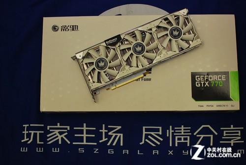 冲击1.3GHz 影驰GTX770名人堂售3199元