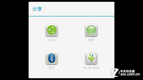 播放器功能及1080P视频实测对比 华为手机 手机Android频道 中关村在线