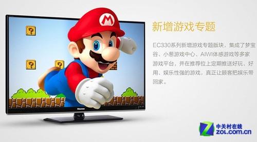 玩游戏看大片 海信39吋智能电视仅2699