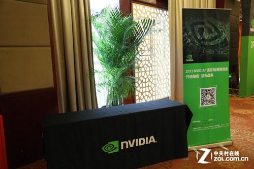 三大互动环节NVIDIA重庆精英会圆满结束