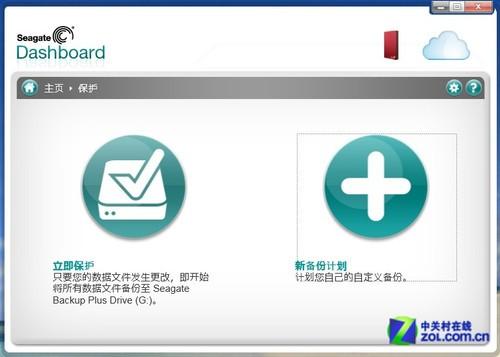 cehlQuJ2oN62 - 多大够用?京东1T USB3.0移动硬盘推荐