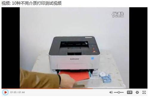 皱纸也能轻松打印:三星A4鼓粉分离产品引领智能商务