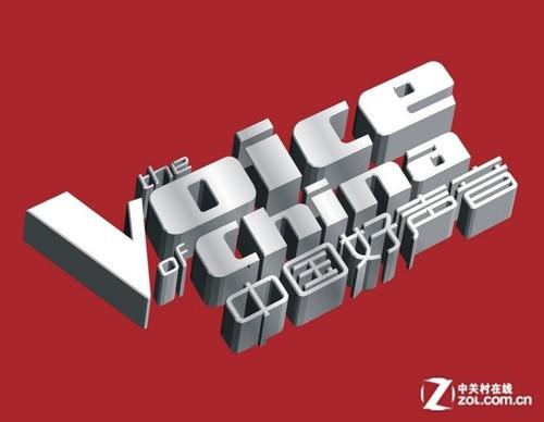 腾讯:以2.5亿获中国好版权独家网络声音省中标高非图片