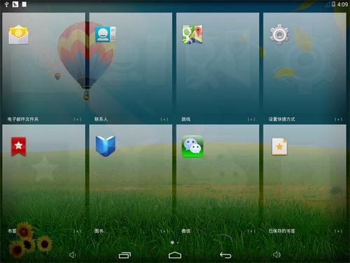 台电a10h_台电四核平板,国内首发升级Android 4.4平板 _台电平板电脑_平板 ...