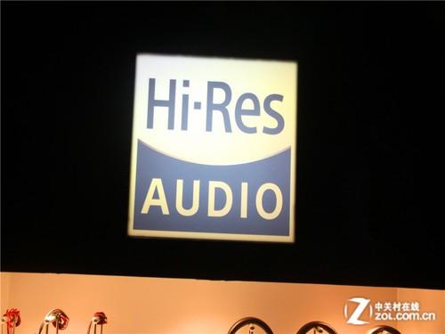空灵随身 索尼Hi-Res Audio新品发布会