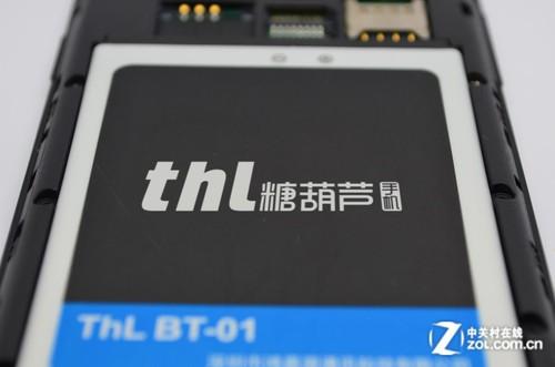 2700毫安时 ThL美猴王二代全新电池曝光