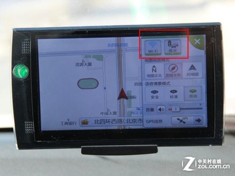 交通标志有哪些加英文加图片_wince6.0导航仪加wifi_色博士导航纯净的导航