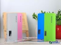 环境选择智能系统 慕卡V5移动电源图赏