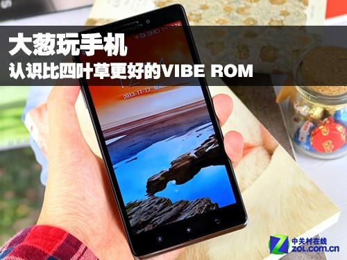 大葱玩手机:认识比四叶草更好的VIBE ROM