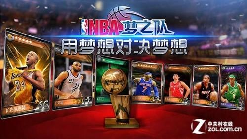 12.10每日佳软推荐:NBA官方授权手游