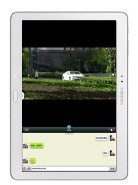三星Note 10.1(2014版)最强屏幕 树行业新标